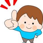 子供の気分転換に。乗り物酔い防止にも効果的!②簡単手遊び編
